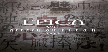 imagen de EPICA: Cuarto trailer del EP 'Attack On Titan'.