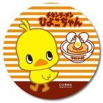 Chicken Ramen