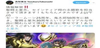imagen de El openning de la nueva saga de Saint Seiya será METAL